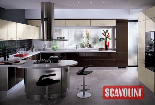Cucine A Isola Moderne Scavolini